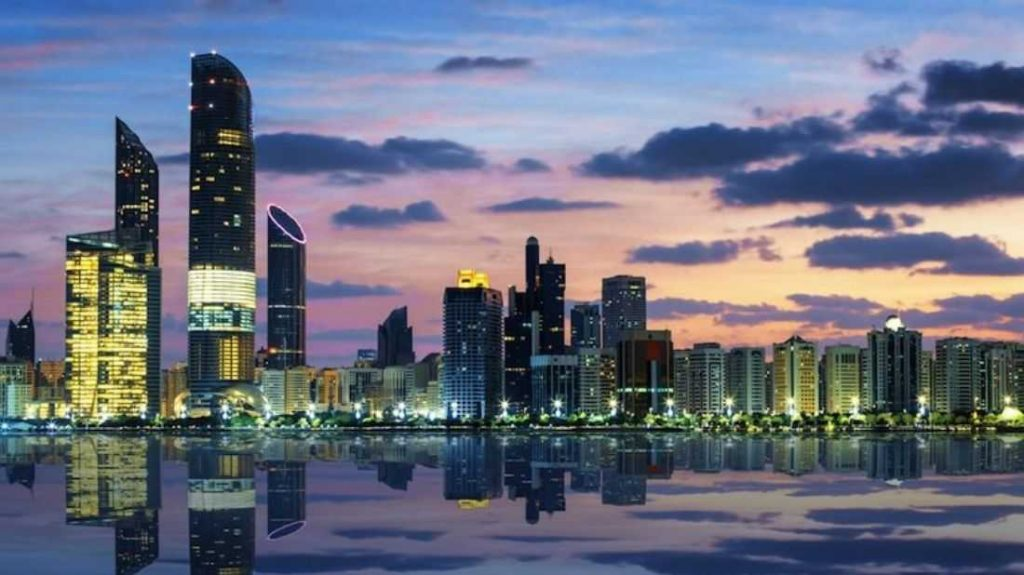 Abu Dhabi City-Tourist Attractions In UAE