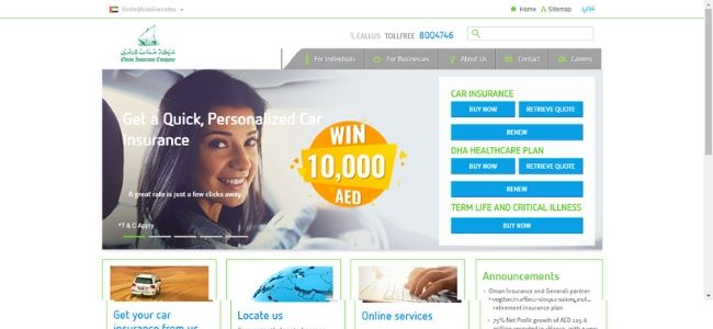 Oman-Best-Car-Insurance-Companies-In-Dubai